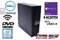 中古デスクトップ DELL OPTIPLEX 3040 SF 第6世代 Core i5 6500 Wi-Fi メモリ8G HDD2000G HDMI Windows10