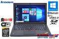 メモリ8G 中古ノートパソコン レノボ ThinkPad X250 Core i5 5200U (2.20GHz) Windows10 HDD500G カメラ Bluetooth USB3.0