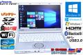 Windows10 8 7 パナソニック 中古ノートパソコン Let's note NX2 Core i5 3340M(2.70GHz) メモリ4G USB3.0 WiFi カメラ HDMI Lバッテリー付