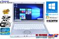 Windows10 64bit メモリ8G Panasonc レッツノート NX2 Core i5 3340M(2.70GHz) 中古ノートパソコン USB3.0 WiFi Windows7/8