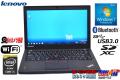 メモリ8G 中古ノートパソコン レノボ ThinkPad X250 Core i5 5200U (2.20GHz) HDD500G Bluetooth カメラ Windows7
