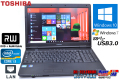 Windows10 64bit 中古ノートパソコン TOSHIBA dynabook Satellite B552/F Core i3 2370M(2.40GHz) メモリ4G マルチ 15.6型 USB3.0 Windows7