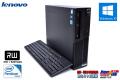 中古パソコン レノボ ThinkCentre M72e Pentium G645 (2.90GHz) メモリ4G DVDマルチ Windows10