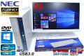 23型フルHD液晶セット Windows10 中古パソコン NEC Mate MK32M/B-F Core i5 3470(3.2GHz) メモリ4G HDD500G USB3.0