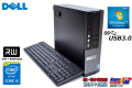 メモリ8G 中古パソコン DELL OPTIPLEX 7020 Core i5 4590 (3.30GHz) HDD500GB マルチ USB3.0 Windows7