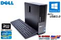 中古パソコン DELL OPTIPLEX 7010 Core i7 3770 3.40GHz (4コア8スレッド) メモリ4G HDD500GB マルチ USB3.0 Windows10 64bit