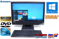 Windows10 フルHD 23インチワイド 液晶一体型パソコン レノボ ThinkCentreM90z Core i5-650 (3.2GHz) メモリ4GB DVD HDD250GB ワイヤレスKB&M
