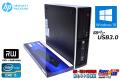 中古パソコン HP Pro 6300 SFF 4コア Core i5 3470 (3.20GHz) Windows10 メモリ4G HDD500GB マルチ