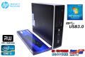中古パソコン HP Pro 6300 SFF 4コア Core i5 3470 (3.20GHz) メモリ4G HDD500GB マルチ Windows7 32bit