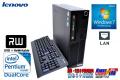 中古パソコン レノボ ThinkCentre M72E Small Pentium G630(2.7GHz) メモリ4G DVDマルチ HDD250GB Windows7