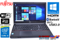 Windows10 64bit 富士通ノートパソコン LIFEBOOK A574/KX Core i5 4310M(2.70GHz) メモリ4GB マルチ WiFi USB3.0 Bluetooth