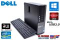 中古パソコン 4コア8スレッド メモリ8G DELL OPTIPLEX 9010 SFF Core i7 3770 (3.40GHz) HDD500GB マルチ Radeon搭載