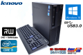 Windows10 64bit 中古パソコン Lenovo ThinkCentre M82 Corei5 3470-3.2G HDD500GB メモリ4G マルチ USB3.0