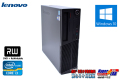 中古パソコン lenovo ThinkCentre M72e Core i3 2130 (3.40GHz) メモリ4G HDD500G マルチ Windows10