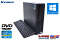 中古パソコン レノボ ThinkCentre M72e Core i3 2130 (3.40GHz) Windows10 メモリ4G HDD500G DVD-ROM