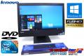 フルHD 23インチワイド 液晶一体型パソコン レノボ ThinkCentreM90z Core i5-650 (3.2GHz) Windows10 メモリ4GB DVD HDD250GB 新品KB