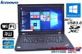 アウトレット 中古ノートパソコン レノボ THINKPAD L530 Core i3 3120M (2.50GHz) メモリ4G HDD500G WiFi マルチ Windows10 訳あり