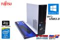 中古パソコン 富士通 ESPRIMO D583/G 4コア8スレッド Core i7 4770 (3.40GHz) メモリ8G マルチ USB3.0 Windows10 64bit