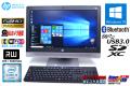 中古パソコン 高速WiFi フルHD 21.5w液晶一体型 HP ProOne 600 G2 AiO 第6世代 Core i5 6500 Windows10 メモリ4GB Bluetooth マルチ カメラ
