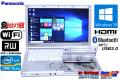 パナソニック 中古ノートパソコン Let's note SX2 Core i5 3320M(2.60GHz) メモリ4G USB3.0 WiFi マルチ BT カメラ Windows10