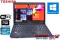 Windows10 64bit 東芝 ノートパソコン dynabook Satellite B551/D Core i7-2640M(2.80GHz) メモリ4G HDD500GB マルチ WiFi 15.6インチ