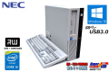 中古パソコン NEC Mate MK33M/L-J Core i5 4590 (3.30GHz) Windows10 64bit メモリ4G マルチ USB3.0