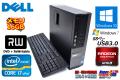 中古パソコン メモリ16G  DELL OPTIPLEX 9010 Core i7 3770(3.40GHz) Windows10 HDD500GB マルチ USB3.0 Radeon Windows7