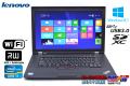 中古ノートパソコン lenovo ThinkPad L530 Core i3 3120M (2.50GHz) メモリ4G HDD500G WiFi マルチ Windows8.1
