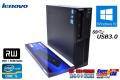 中古パソコン Lenovo ThinkCentre M82 Corei5 3470-3.2G HDD500GB メモリ4G Windows10 64bit マルチ USB3.0