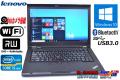Windows10 64bit 中古ノートパソコン レノボ THINKPAD T430 Core i5 3220M(2.6GHz)  メモリ4GB WiFi マルチ カメラ Bluetooth USB3.0 14型HD+液晶