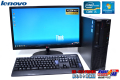24wFHD液晶セット 中古パソコン Lenovo ThinkCentre M82 Corei5 3470-3.2G HDD500GB メモリ4G Windows7 32bit マルチ USB3.0