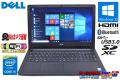 美品 Windows10 リカバリ付 中古ノートパソコン デル Latitude 3560 Core i5 5200U (2.20GHz) メモリ4G 高速WiFi 11ac USB3.0 BT カメラ