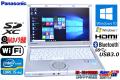 Windows10 64bit パナソニック 中古ノートパソコン Let's note NX2 Core i5 3320M(2.60GHz) メモリ4G USB3.0 WiFi カメラ BT Lバッテリー付