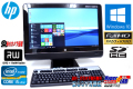 中古パソコン 23型フルHDワイド 液晶一体型 HP 8200 Elite AiO Core i5 2400s (2.50GHz) Windows10 64bit メモリ4GB マルチ カメラ
