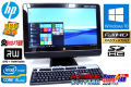 中古パソコン フルHD HP 8200 Elite AiO Core i5 2400s (2.50GHz) メモリ4GB HDD1TB マルチ カメラ Windows10 64bit 23ワイド一体型