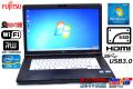 SSD 15.6型HD+ 中古ノートパソコン 富士通 LIFEBOOK A572/F Core i3 3110M (2.40GHz) メモリ4G マルチ WiFi USB3.0 カメラ Windows7 64bit