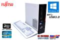 メモリ8G 中古パソコン 富士通 ESPRIMO D582/G 4コア Core i5 3470 (3.20GHz) マルチ Windows10 64bit シリアル パラレル