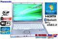 Panasonic 中古ノートパソコン Let's note NX2 Core i5 3320M(2.60GHz) メモリ4G USB3.0 WiFi カメラ BT Windows7 Lバッテリー付