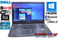 超大画面17.3型 Windows10 64bit 中古ノートパソコン Dell Vostro 3750 Core i5 2450M 2.50GHz メモリ4G WiFi マルチ カメラ BT USB3.0