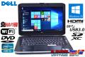 中古ノートパソコン デル Latitude E5430 Core i5 3210M (2.5GHz) Windows10 メモリ2G カメラ DVD WiFi USB3.0