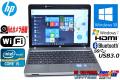 Windows10 中古ノートパソコン HP ProBook 4230s Core i5 2430M(2.40GHz) メモリ4GB WiFi Bluetooth カメラ USB3.0 HDMI Windows7