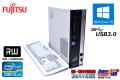 中古パソコン 富士通 ESPRIMO D752/E 4コア Core i5 3470 (3.20GHz) メモリ4G マルチ HDD500GB Windows10 シリアル パラレル