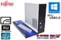 新品SSD メモリ8G 中古パソコン 富士通 ESPRIMO D582/G 4コア Core i5 3470 (3.20GHz) マルチ Windows10 64bit シリアル パラレル