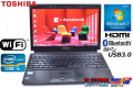Windows7 軽量ノートパソコン 東芝 dynabook R732/H Core i5 3340M(2.70GHz) メモリ4G Bluetooth USB3.0 WiFi Windows8