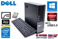 新品SSD 中古パソコン DELL OPTIPLEX 9020 SF 4コア8スレッド Core i7 4770 (3.40GHz) Radeon HD メモリ8GB HDD500GB マルチ Windows10