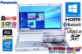 美品 2280H 新品バッテリー付 中古ノートパソコン Panasonic Let's note SX3 Core i5 4310U (2.00GHz) メモリ4G WiFi(11ac) マルチ カメラ USB3.0 Windows10