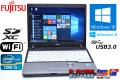 Windows10 64bit 軽量モバイル 富士通 LIFEBOOK P772/G Core i5 3340M(2.70GHz) メモリ4G HDD320G USB3.0 Windows8