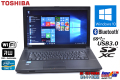中古ノートパソコン TOSHIBA dynabook Satellite B553/J Core i5 3230M (2.60GHz) Windows10 64bit メモリ4G WiFi マルチ Bluetooth USB3.0