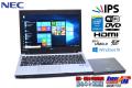 IPS 13.3型液晶 中古ノートパソコン NEC VersaPro VK27M/C-K Core i5 4310M (2.70GHz) WiFi メモリ4G USB3.0 Windows10 外付けDVD