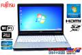 Windows7 64bit 富士通 LIFEBOOK E741/D Core i7 2640M (2.80GHz) メモリ2G マルチ WiFi HDMI テンキー 中古ノートパソコン